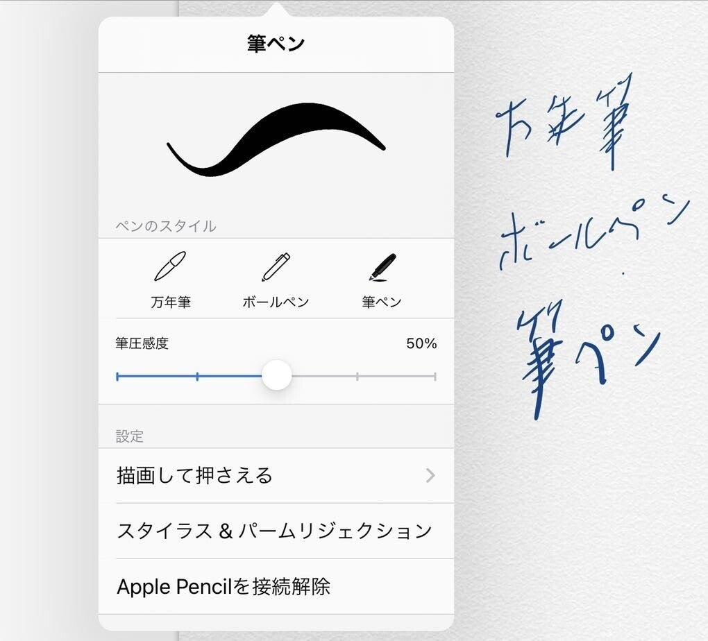 picture pc 70744a044cdbcc4e71149d55fc0ce4b7 4 - 善子 「最強の検索ノートアプリGoodnotes5を紹介するわ!