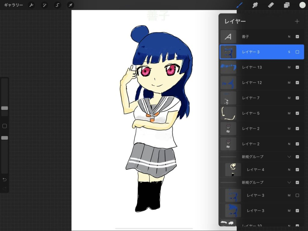 picture pc a514506554813ff644a8d383af3a5248 - 善子 「イラストアプリProcreateを紹介するわ!