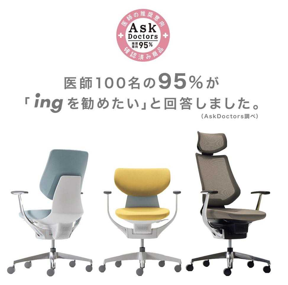 picture pc 74414db06961233dca925fe5bf0b1e5b - 善子 「動く椅子コクヨ ingを紹介するわ!